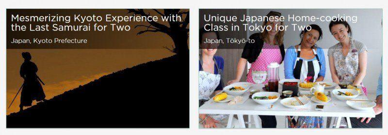 DIY Travel Guide to Tokyo, Japan 12