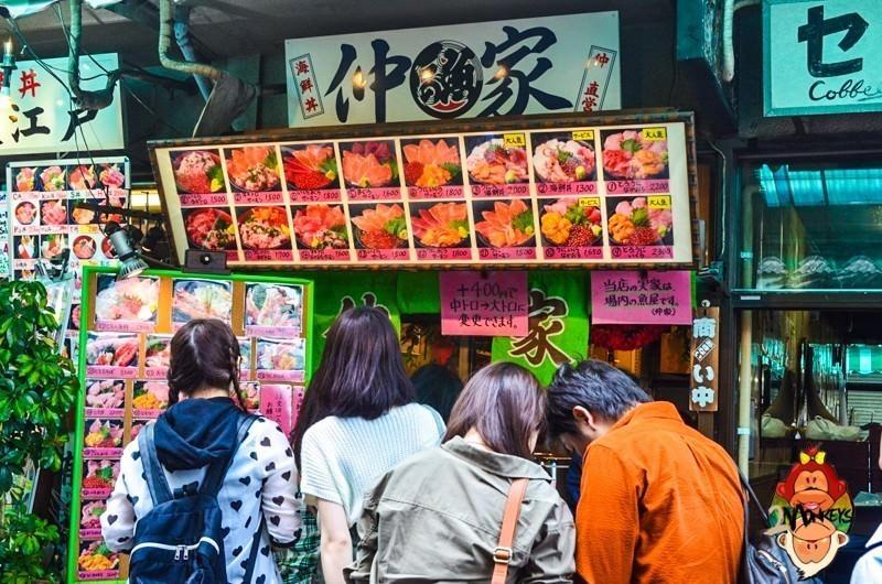 DIY Travel Guide to Tokyo, Japan 9