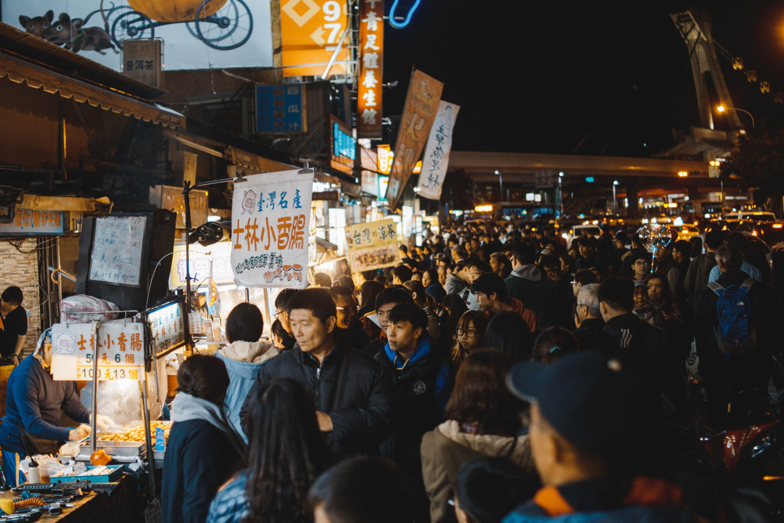 10 Best Taiwan Night Markets and Street Foods