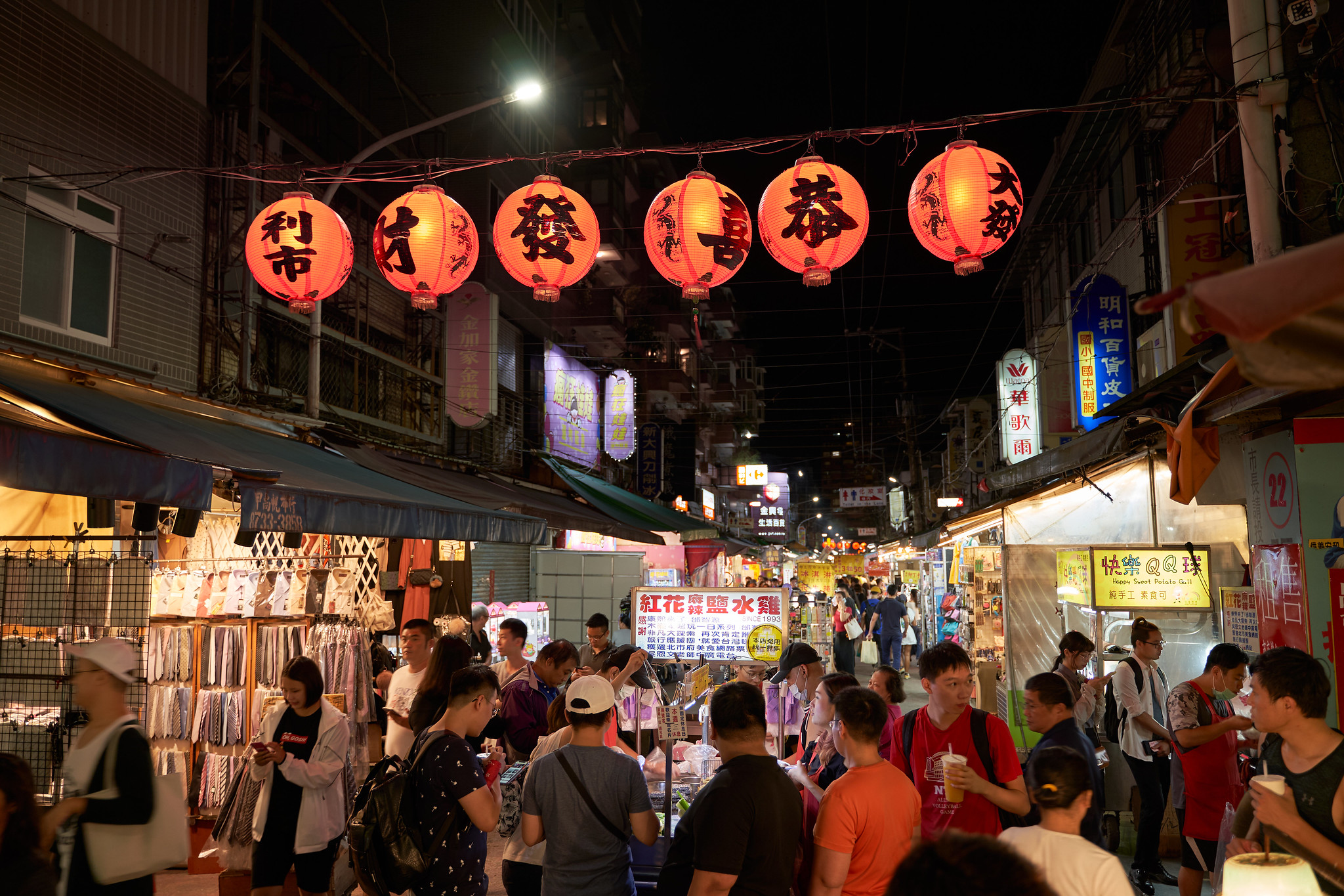 10 Best Taiwan Night Markets and Street