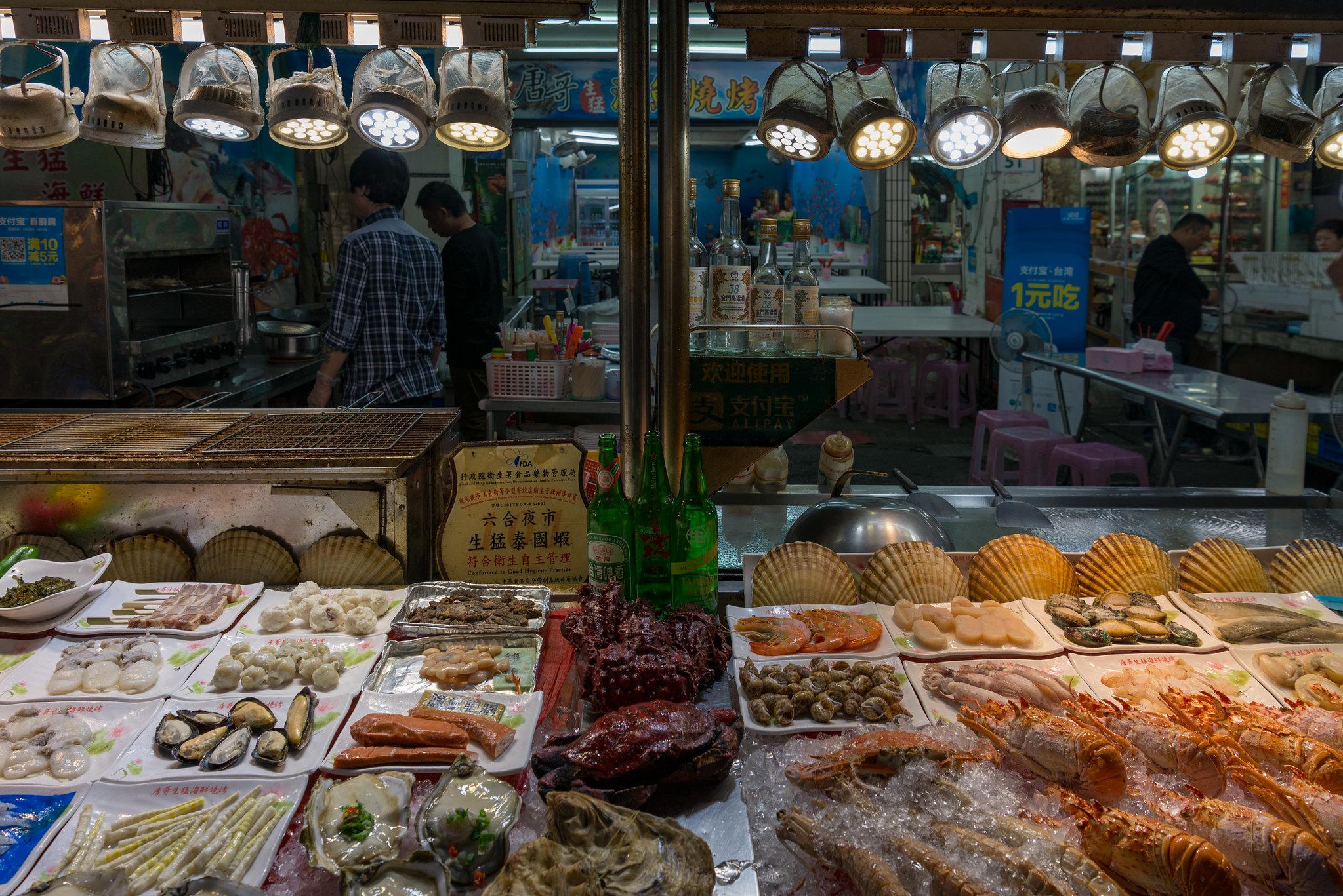 10 Best Taiwan Night Markets and Street