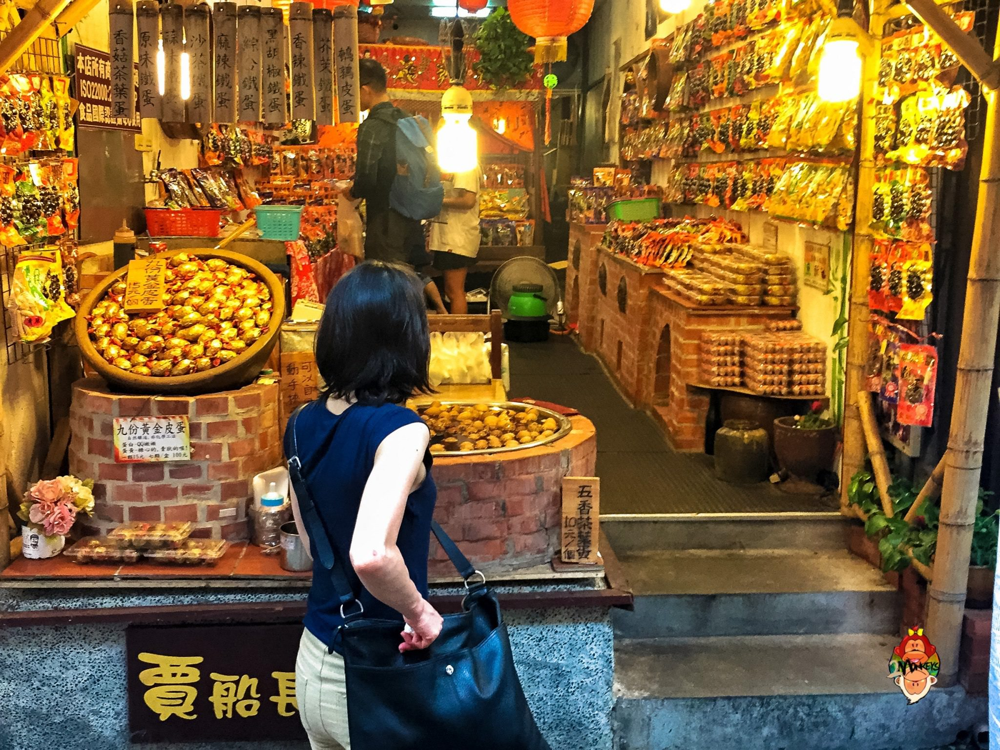Guide to Taiwan Market