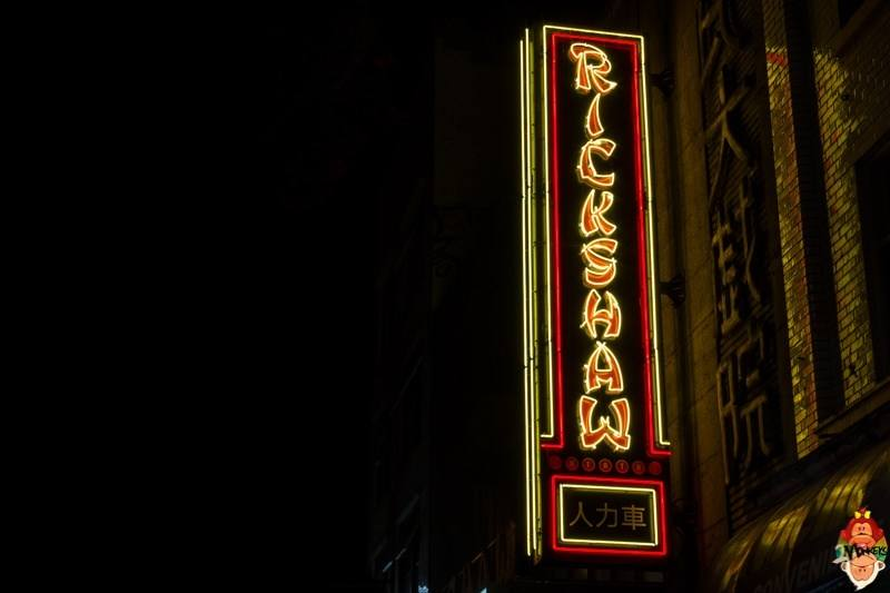 7 concert venues in Vancouver, Canada. The Rickshaw Theatre is one of my favourite venues in Vancouver.