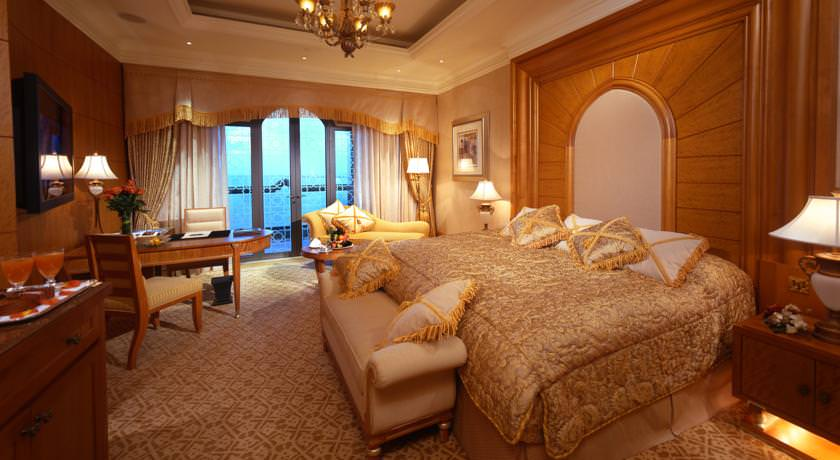 Ultimate List of the Best Luxury Hotels in the United Arab Emirates 16