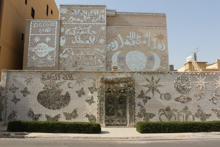 Beauty in Kuwait 1