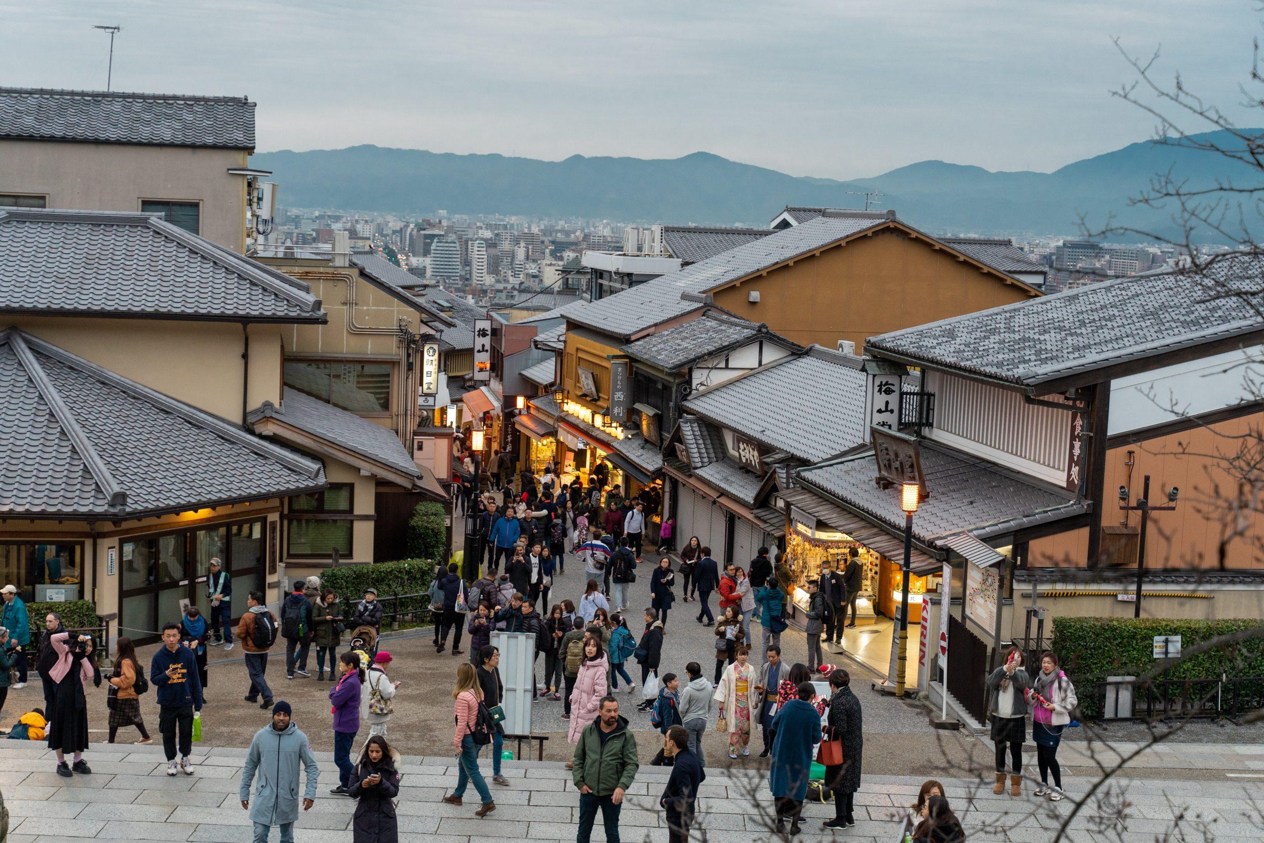 DIY Travel Guide to Kyoto, Japan