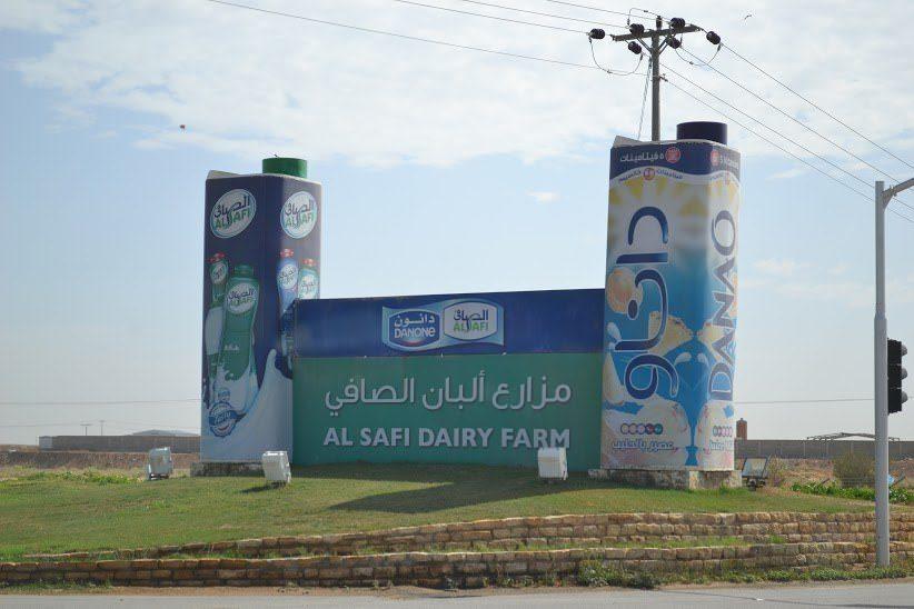 Riyadh 10