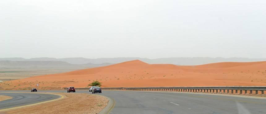 Riyadh 5.1