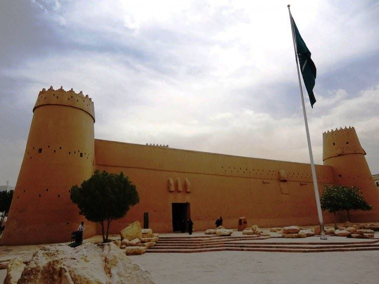 Riyadh 7