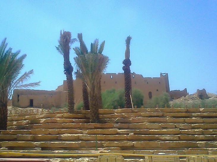 Riyadh 8.1