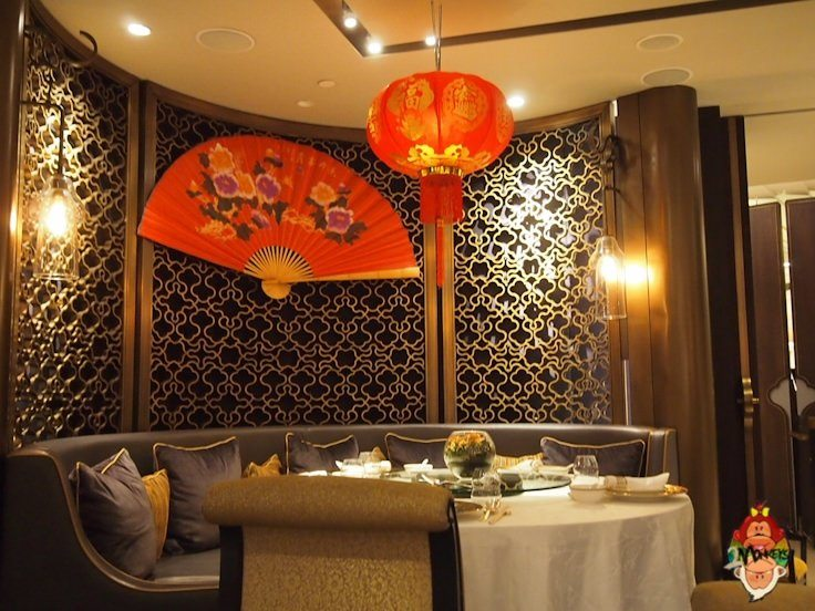 Restaurant Review - Shang Palace Istanbul