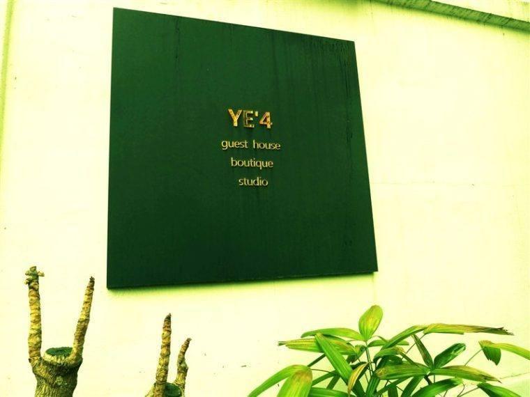 YE'4 Guesthouse 2