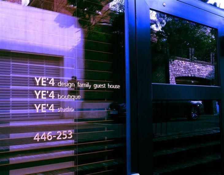 YE'4 Guesthouse 3