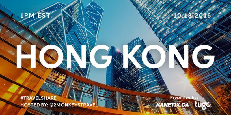 Kanetix Travelshare Hongkong