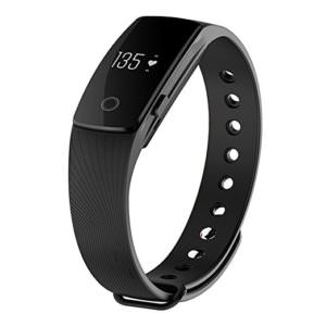 Fitness Tracker with Heart Monitor