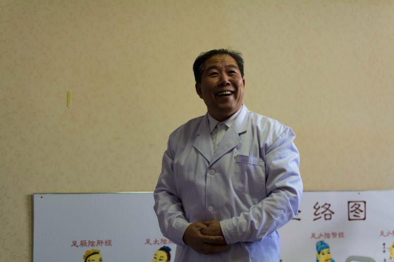 Discovering Traditional Chinese Medicine