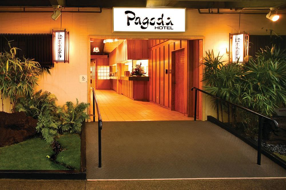 Ultimate List of Best Luxury Hotels in Honolulu, Hawaii, Pagoda Hotel