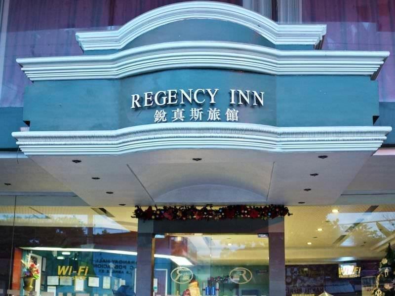 Ultimate List of Best Cheap Hostels for Backpackers in Winnemucca, Nevada, Regency Inn