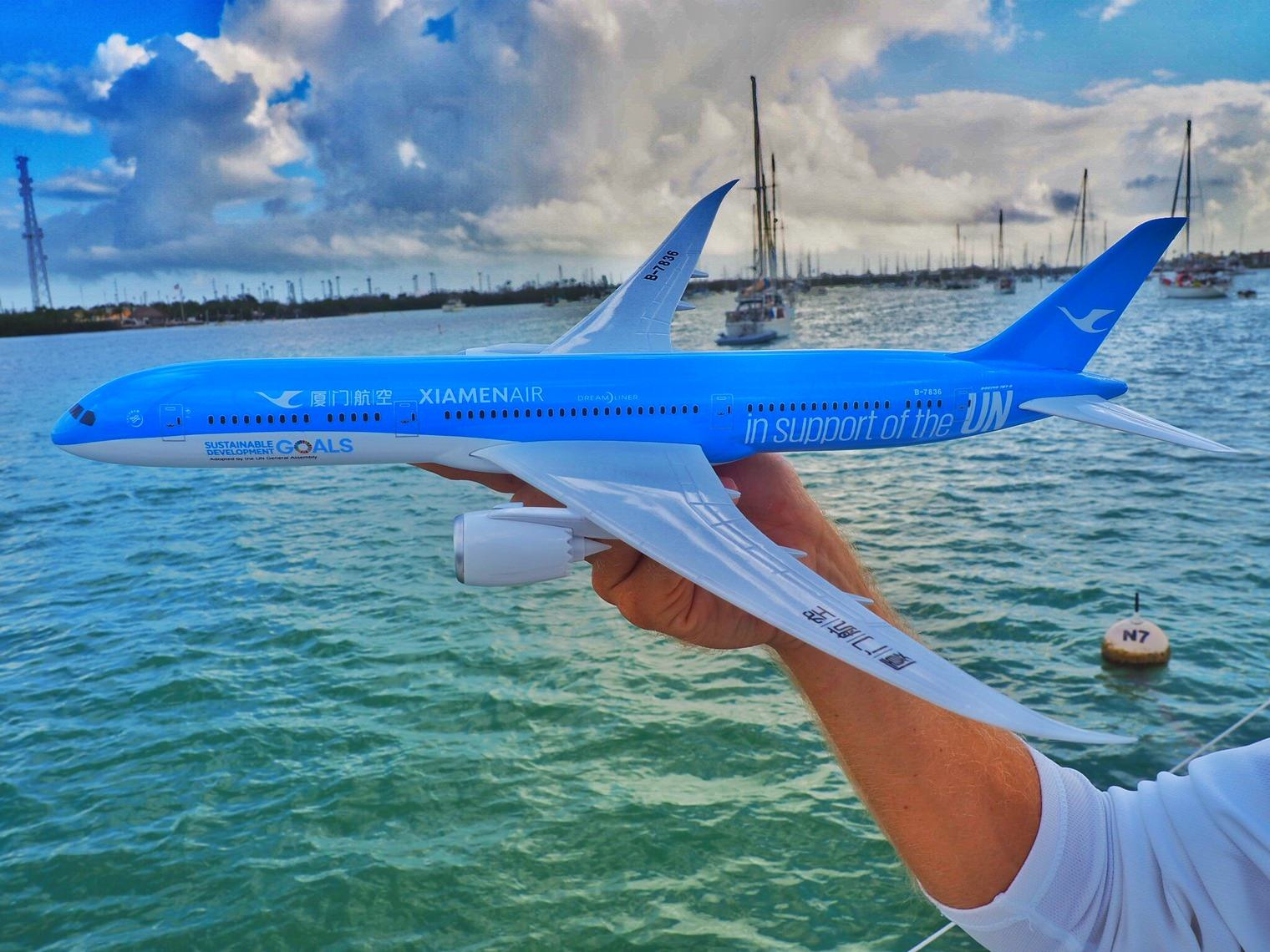 Xiamen Airlines Goodies
