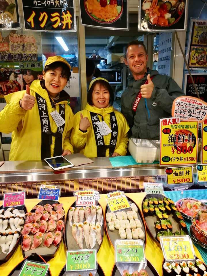Destinations must visit western japan 4
