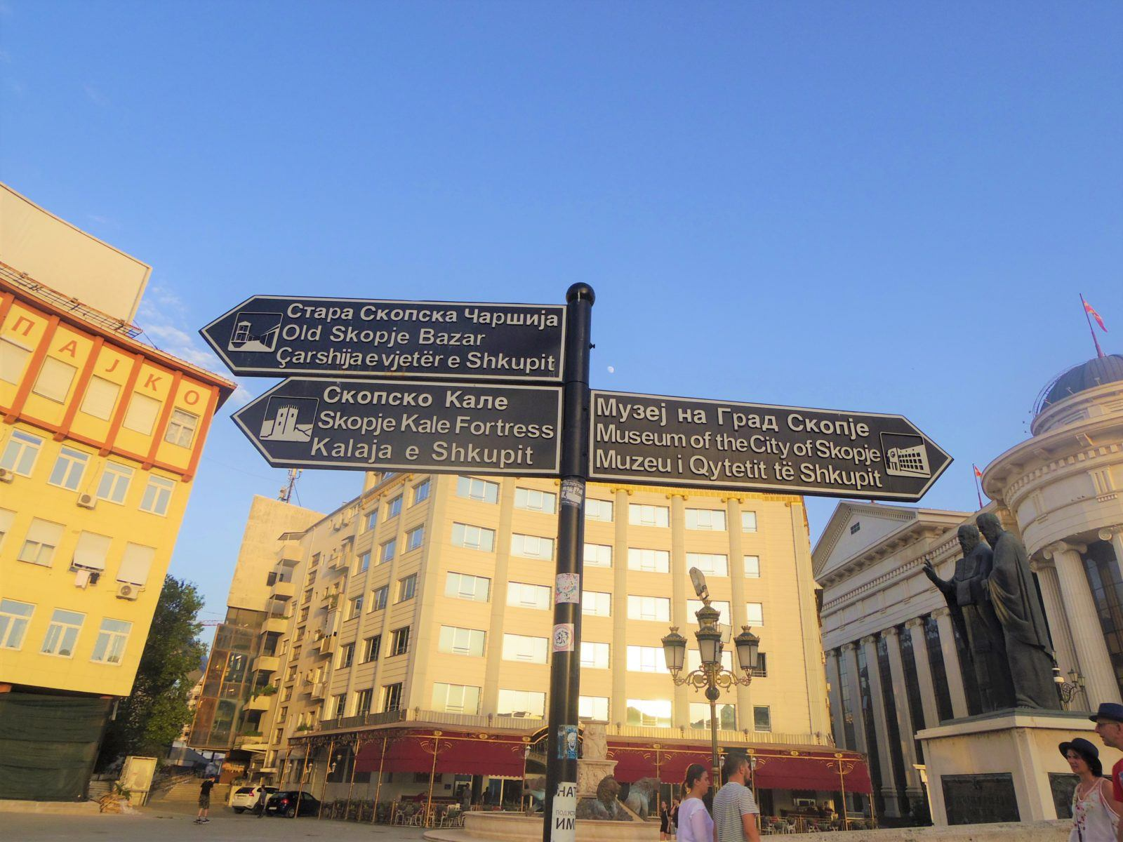A Short Travel Guide For Skopje, Macedonia And Our Marvelous Stay At Skopje Apartments1