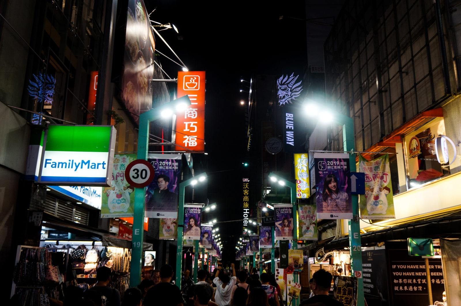 Taipei Bucket List Things to do in Taipei in Two Days