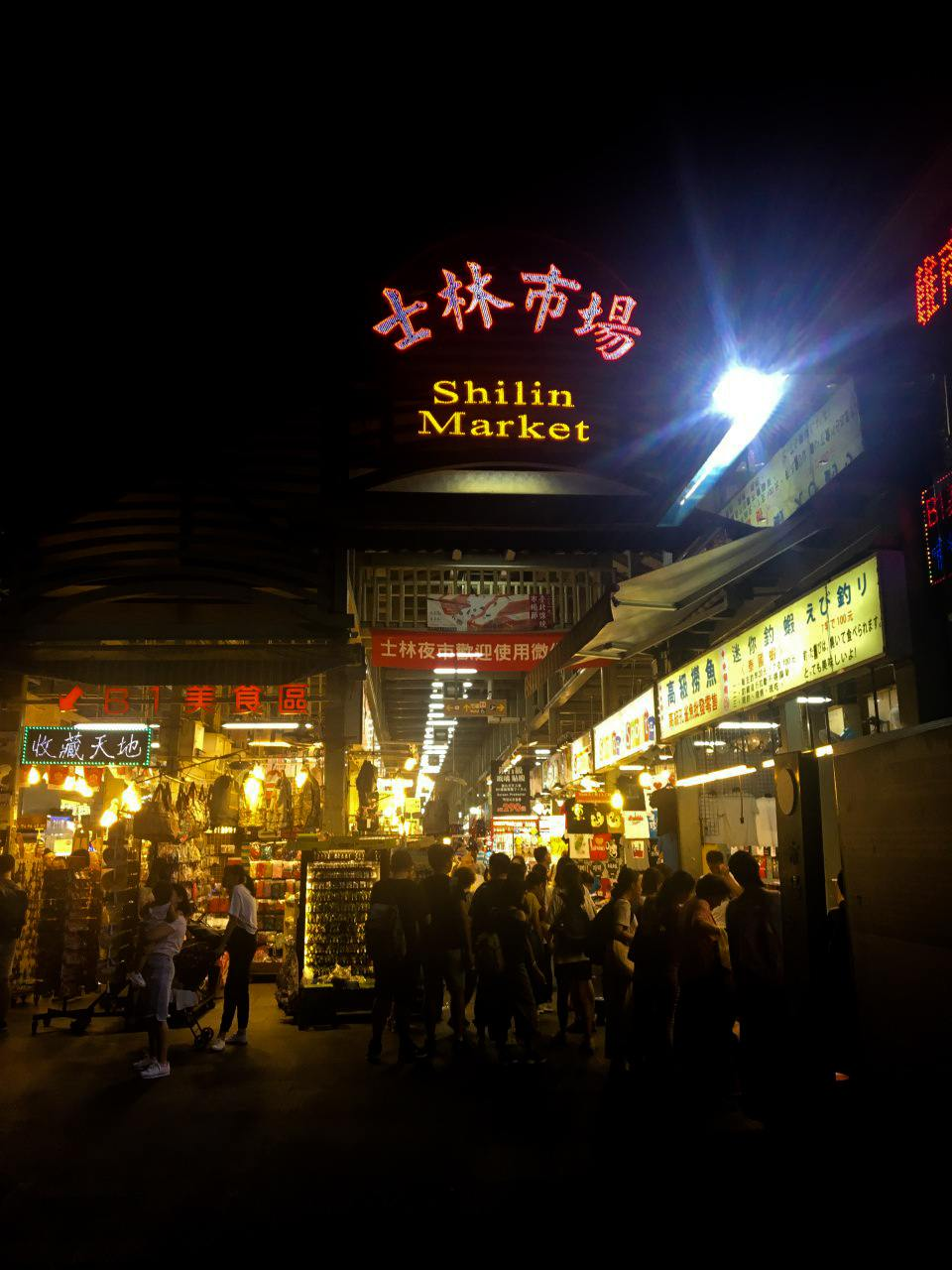 Taipei Bucket List Things to do in Taipei in Two Days12