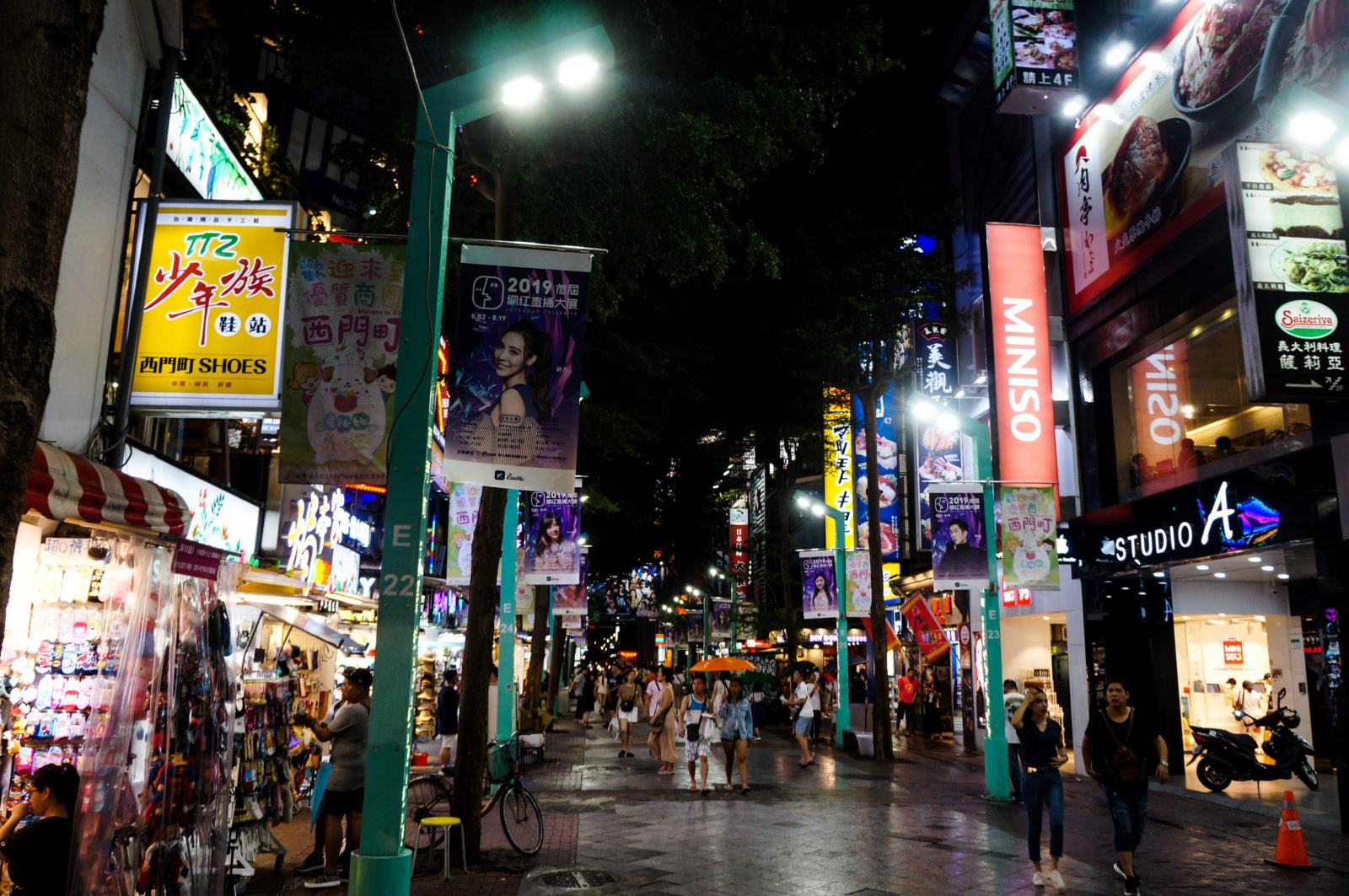 Taipei Bucket List Things to do in Taipei in Two Days15