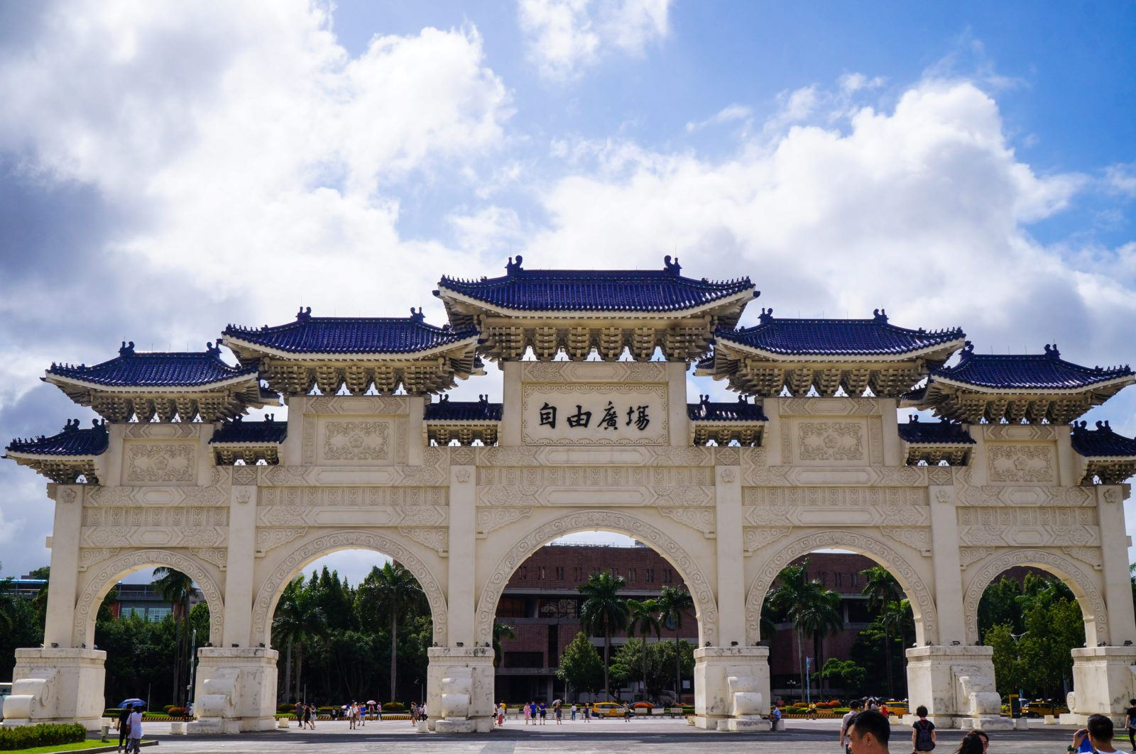 Taipei Bucket List Things to do in Taipei in Two Days16