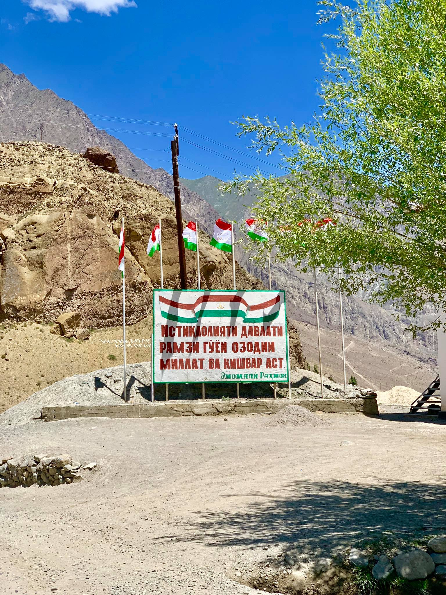 13 Things You Should Not Miss When You Travel the Pamir Highway in Tajikistan3