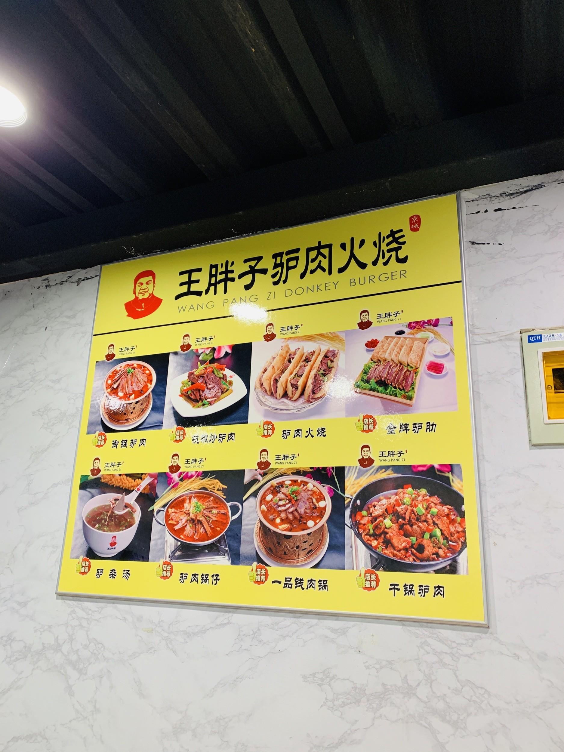 Beijing Food Tour10