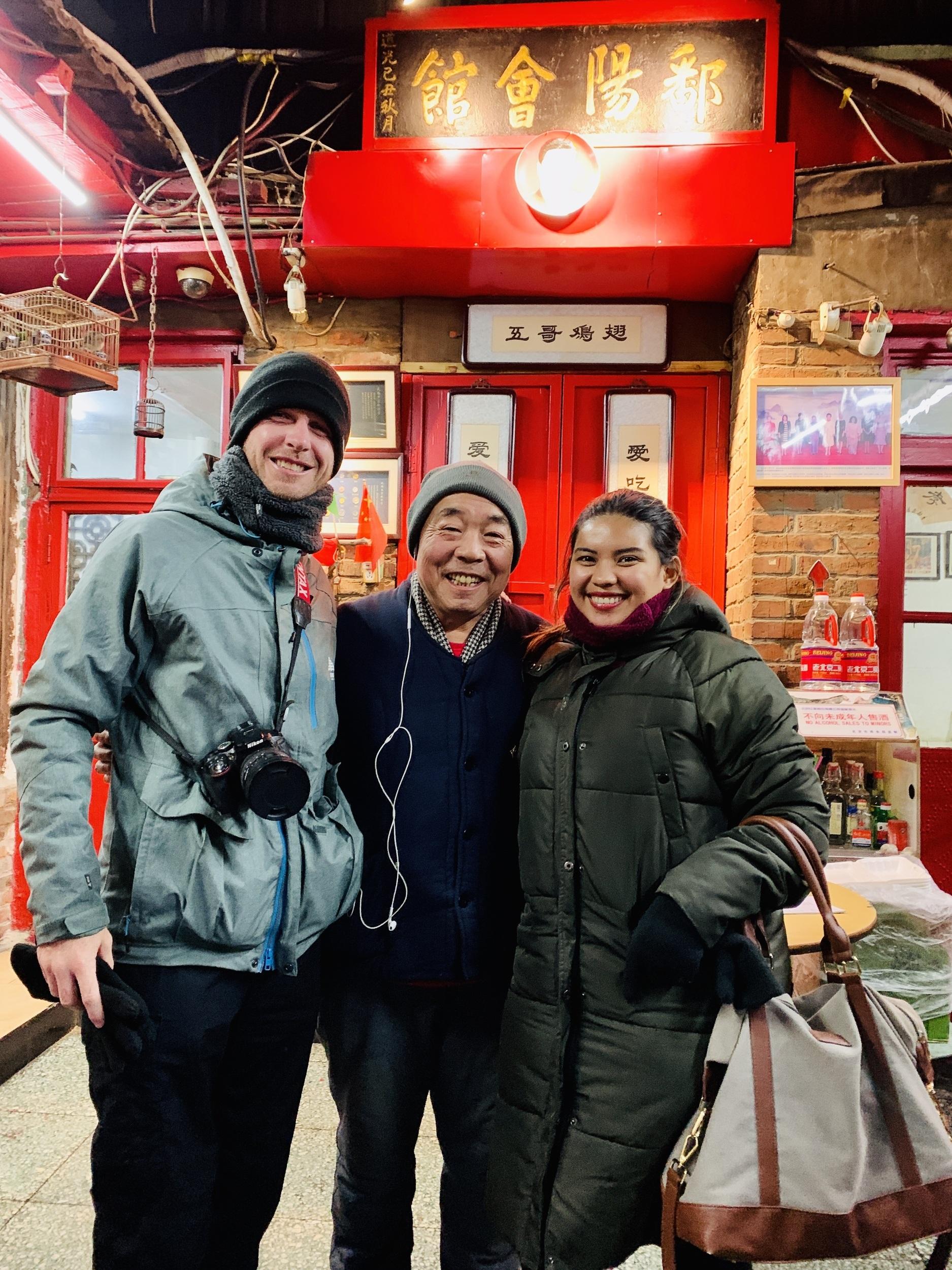 Beijing Food Tour7