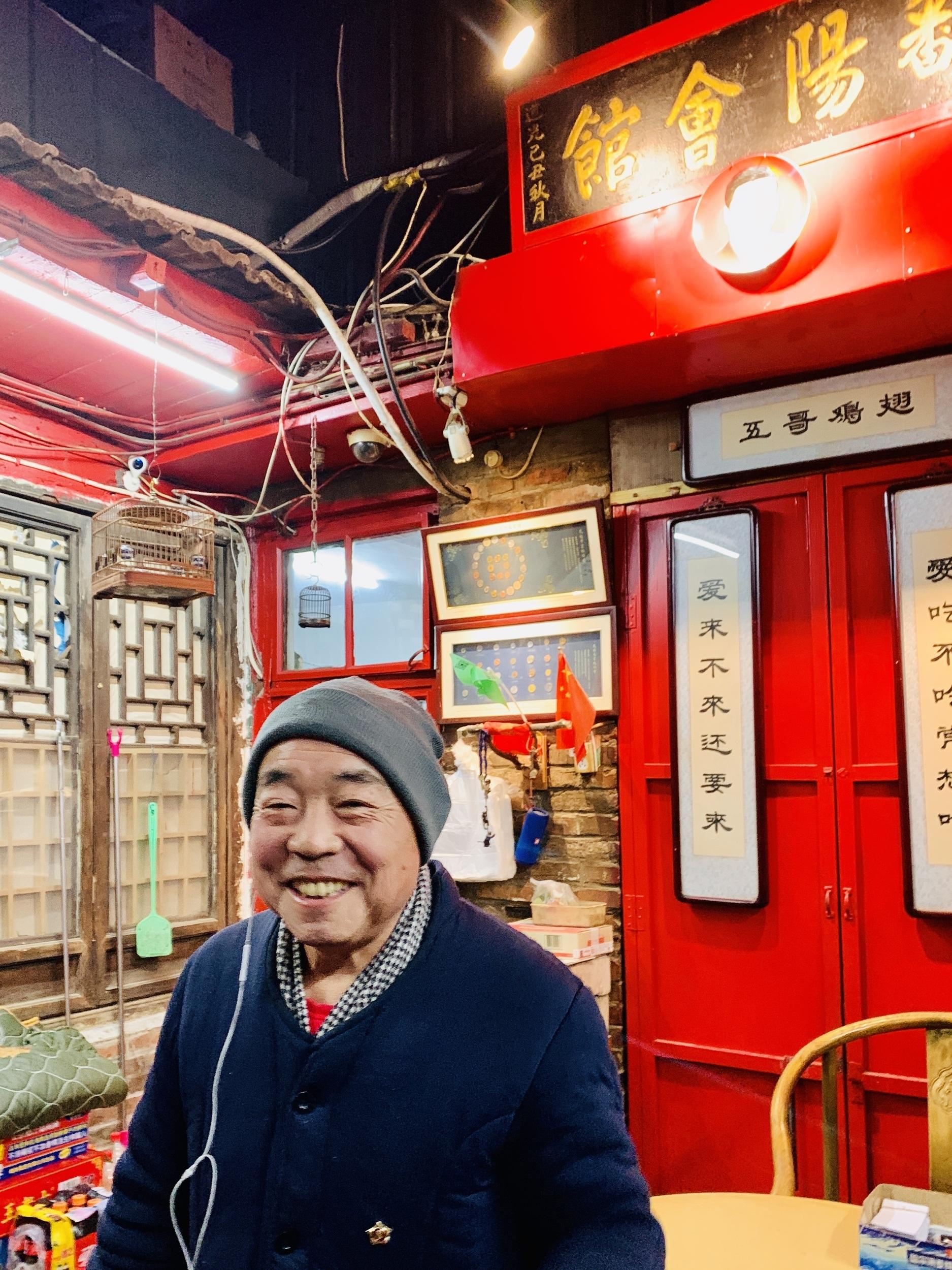 Beijing Food Tour8
