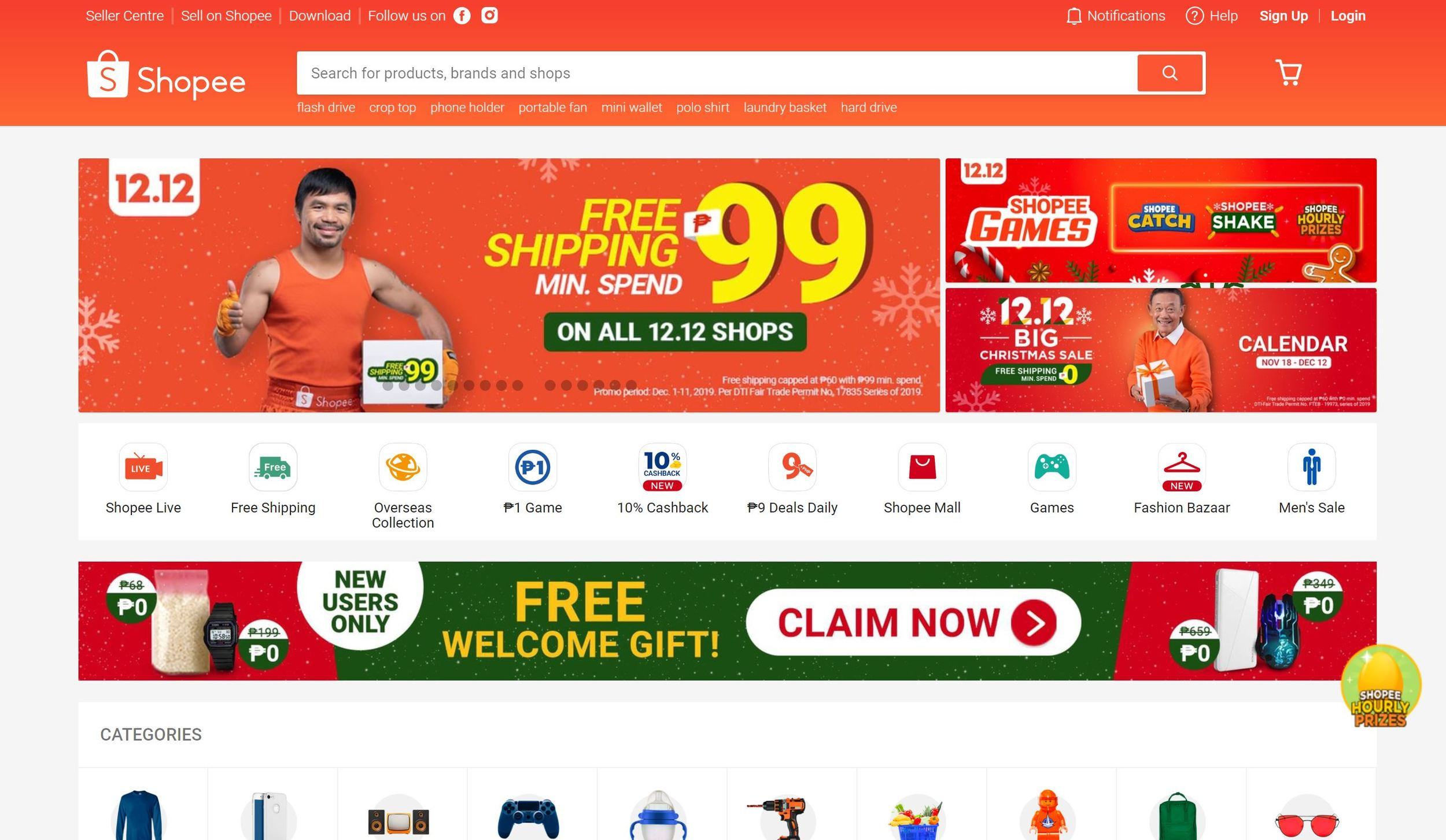 Best Online Shopping Sites in the Philippines2