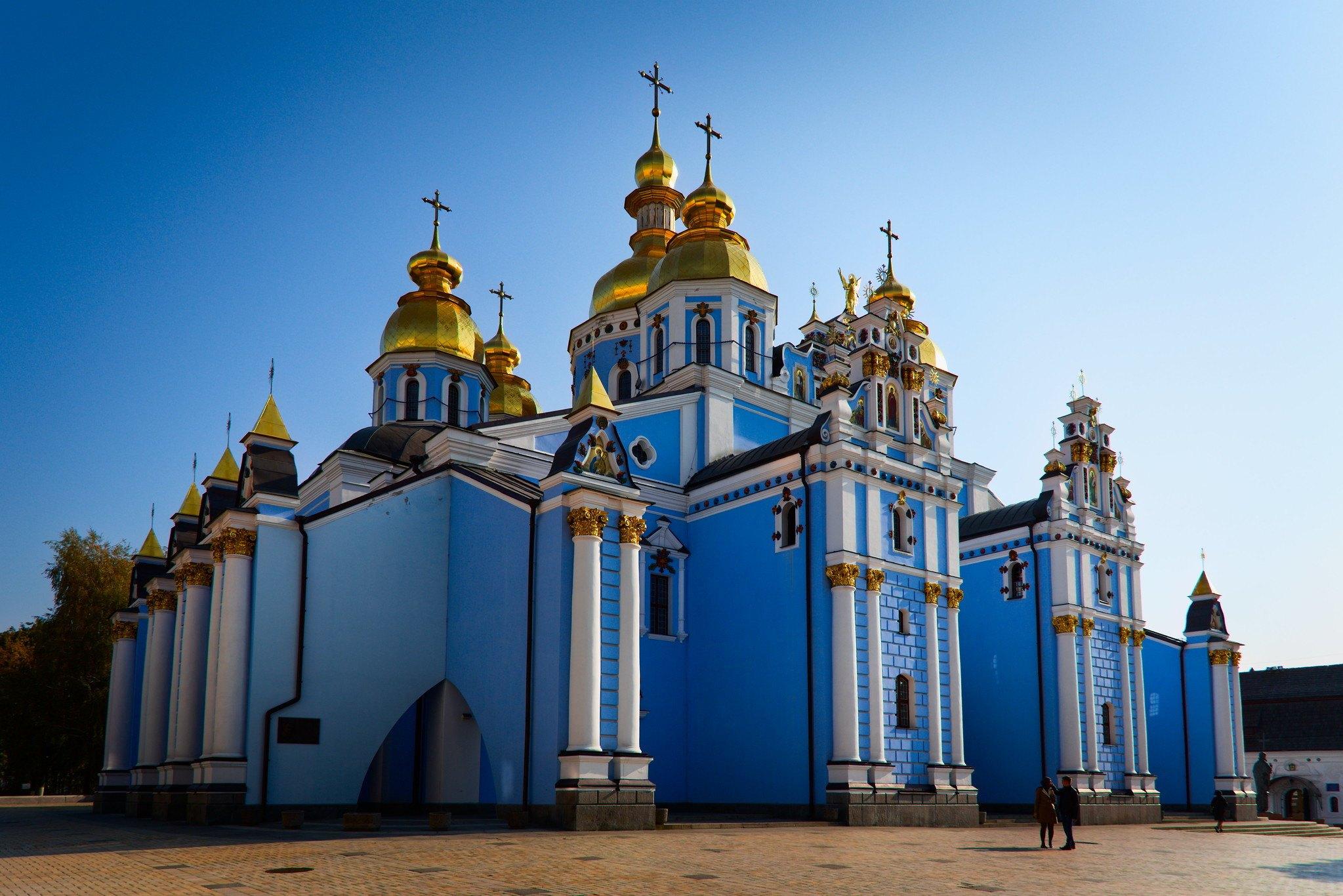15 Best Things To Do in Kyiv, Ukraine