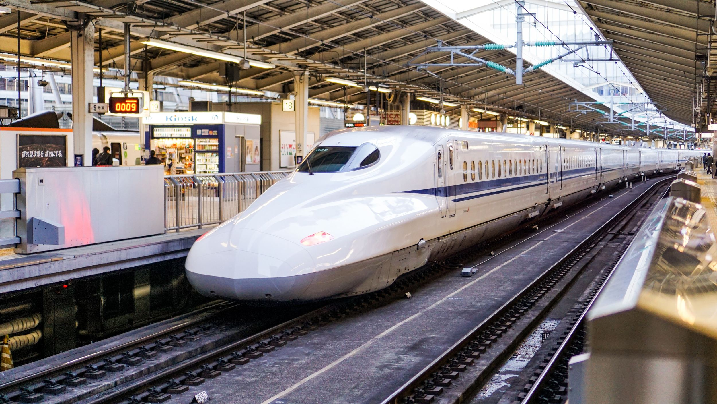 How to get from Tokyo to Osaka