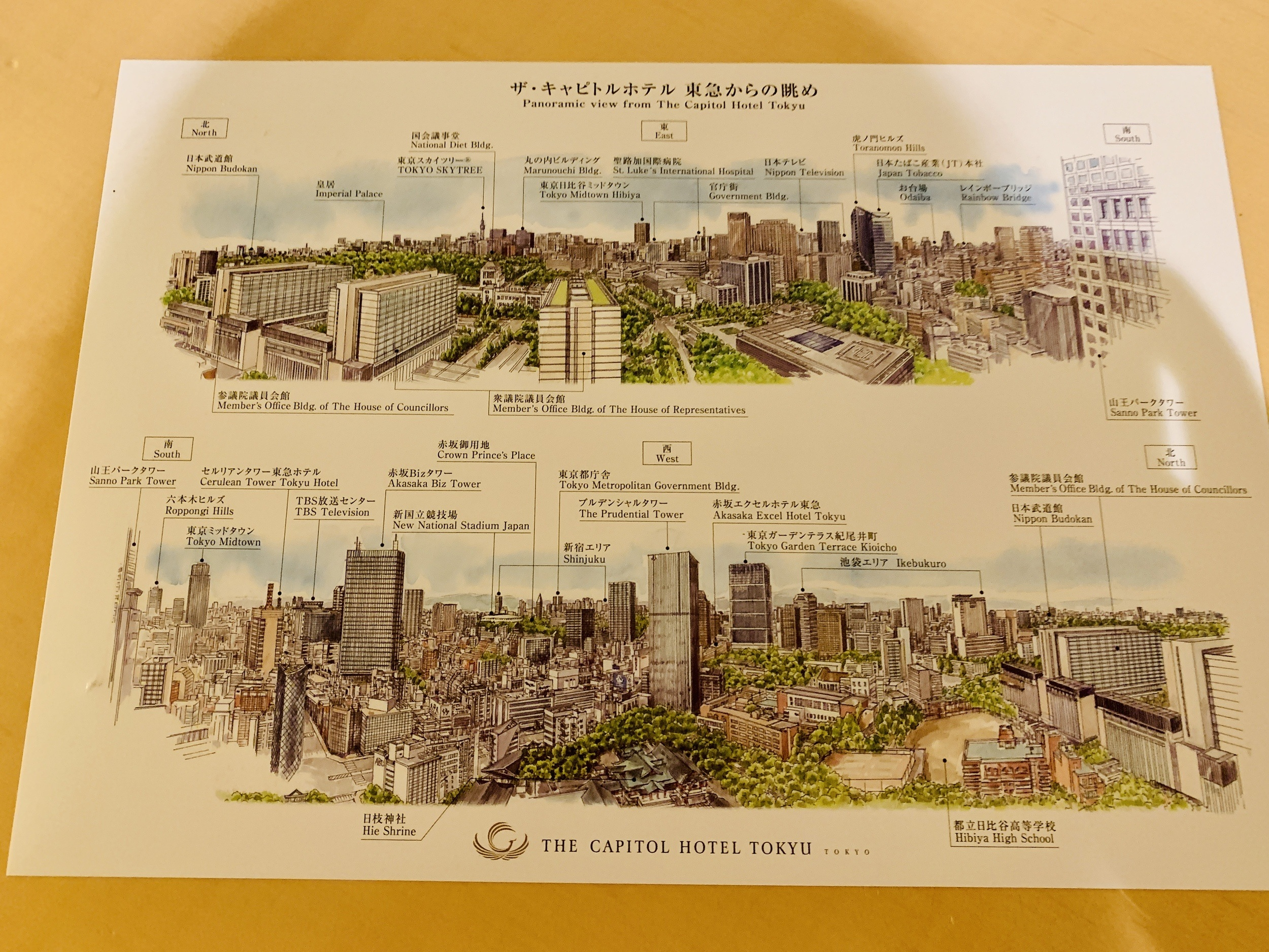 My Luxury Hotel Stay Experience with The Capitol Hotel Tokyu11