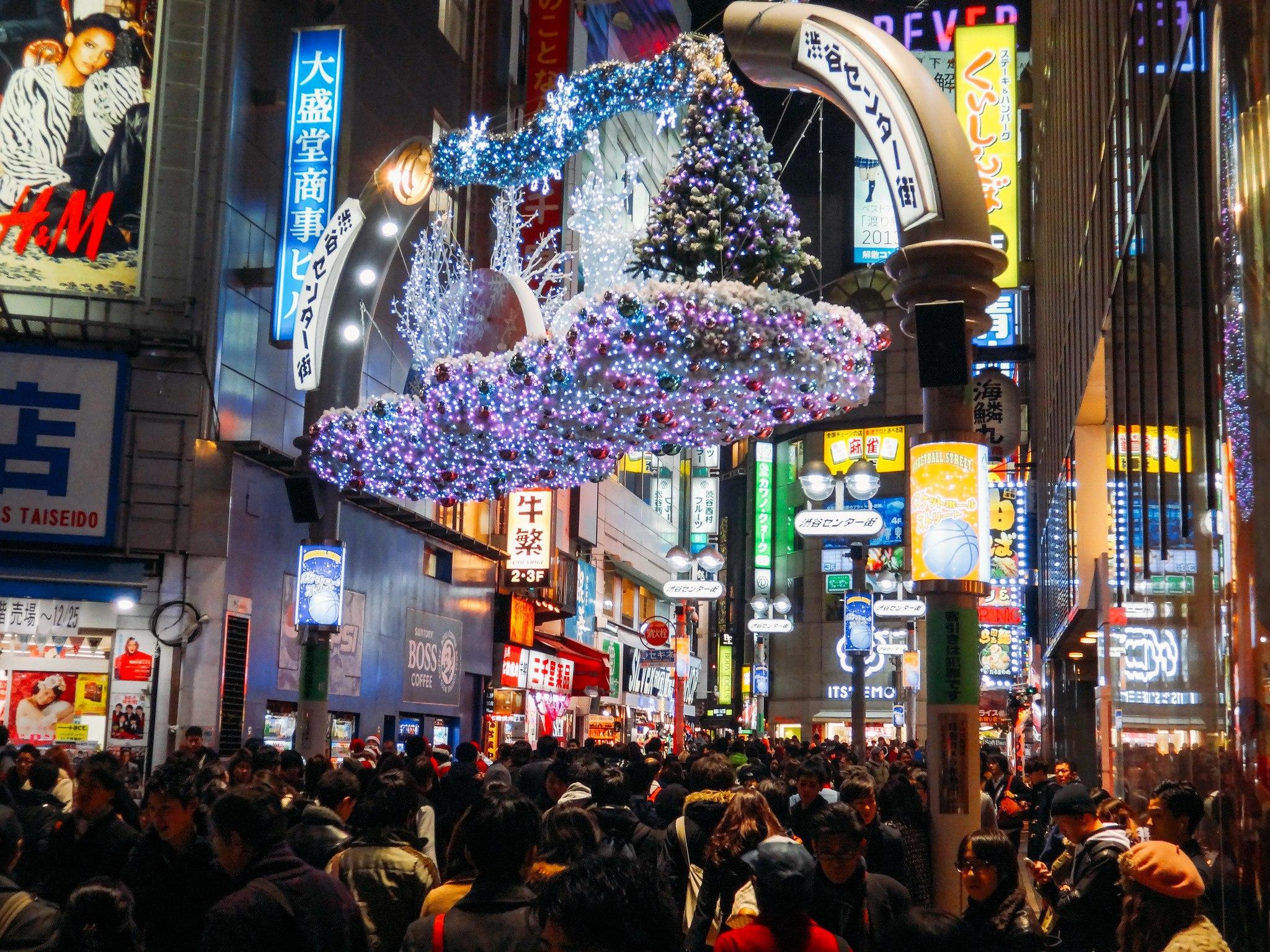 Things To Do in Shibuya, Japan
