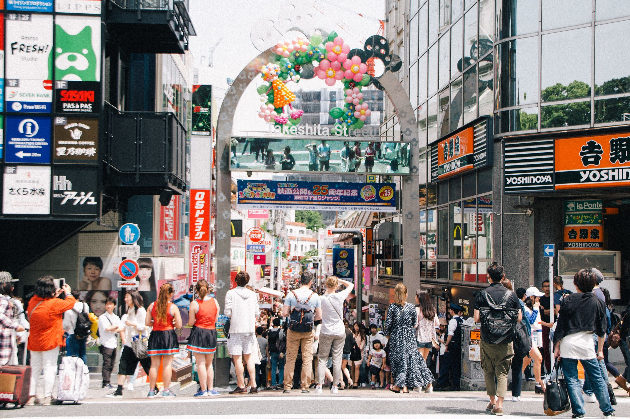 Things To Do in Shibuya, Japan