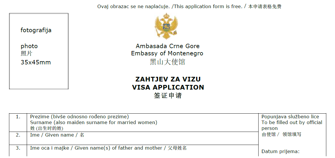 Visa Application Form Montenegro