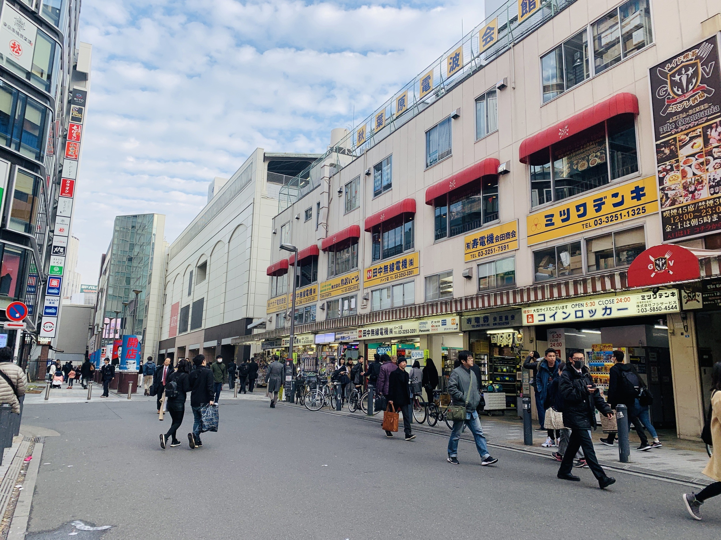 Weekend In Tokyo, Japan 3 Day Tokyo Itinerary to Enjoy Everything
