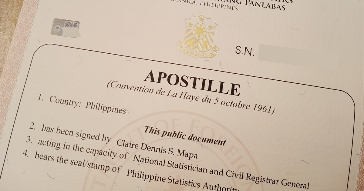 Apostille Certificate How To Authenticate Documents In DFA Philippines1