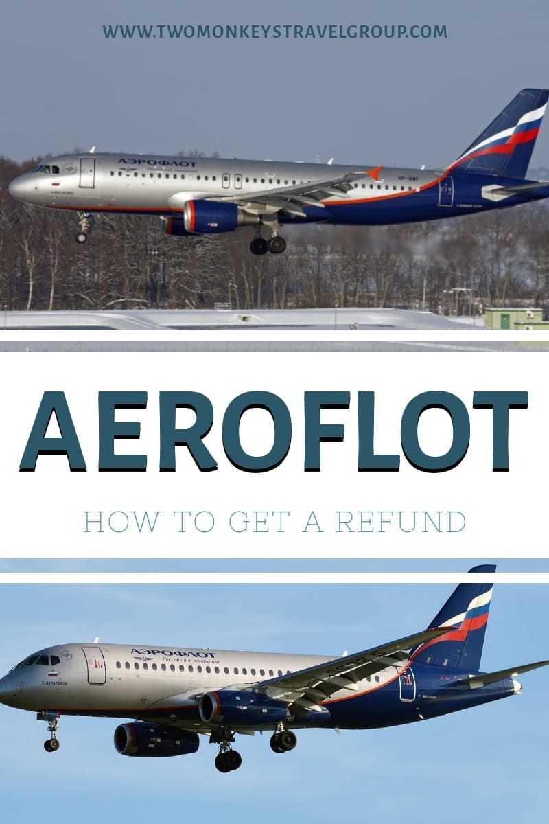 How To Get Refund With Aeroflot Aeroflot Flight Cancellation Policy