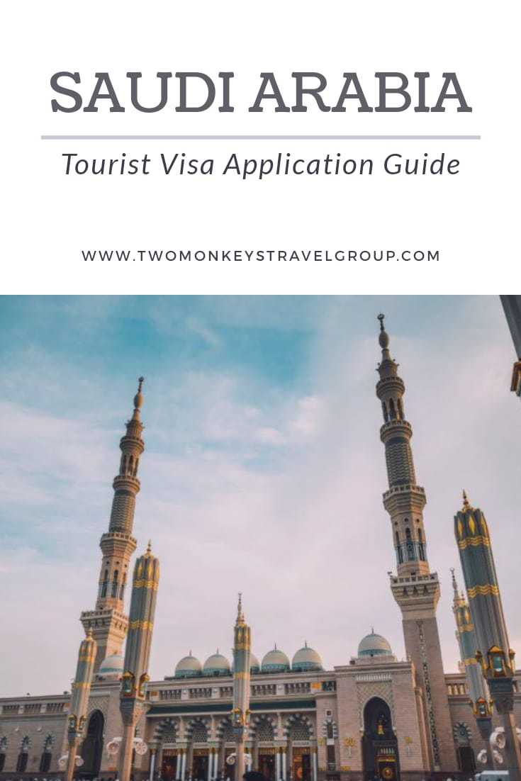 How to Apply For Saudi Arabia Tourist Visa with Your Philippines Passport