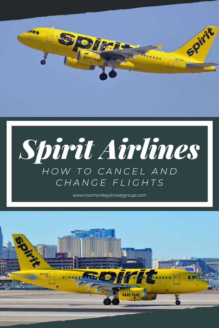 How to Cancel and Change Flights with Spirit Airlines [Refund Policy]