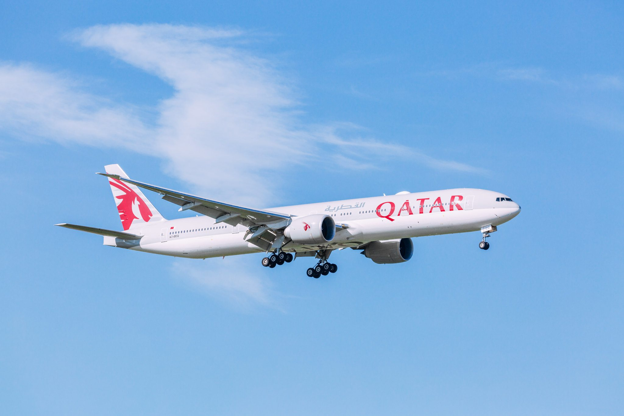 Step by Step Guide on How to Change Flights or Get Refunds on Qatar Airways