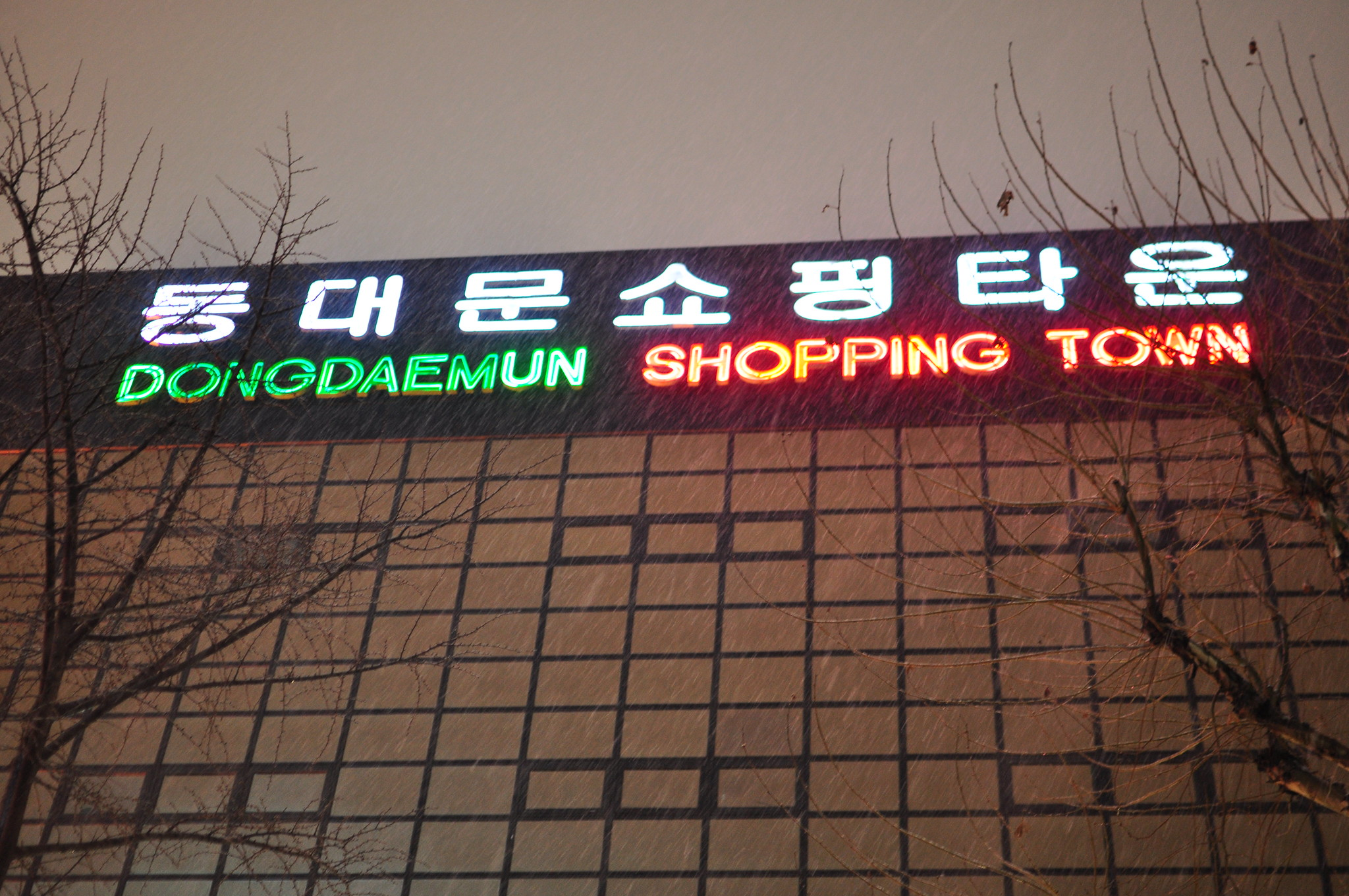 Top 15 Places to Go Shopping in Seoul, South Korea