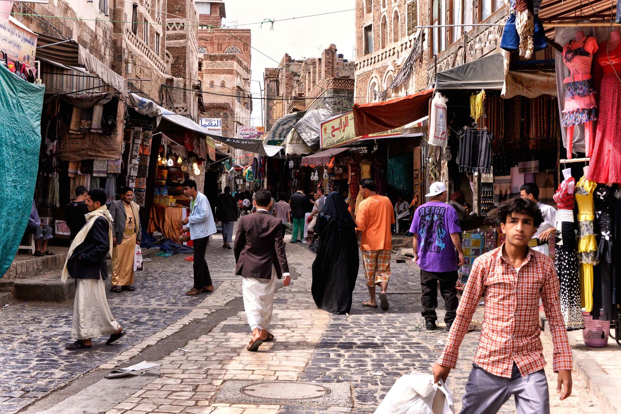7 Things To Do in Yemen