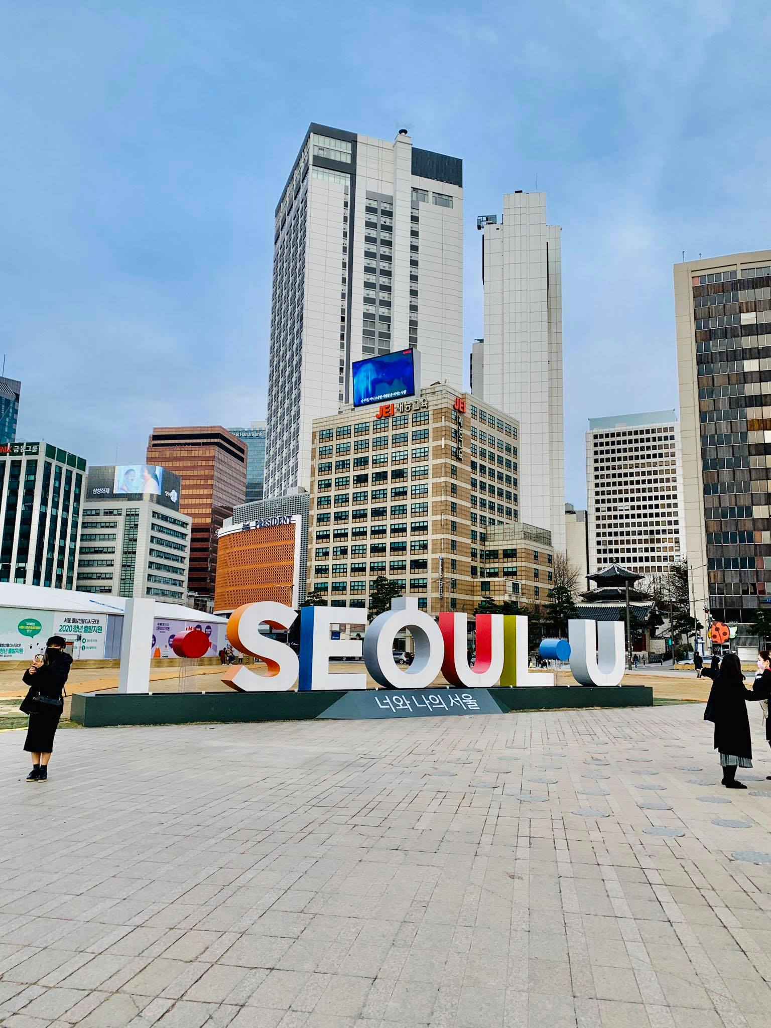 Best Ways to Go from Seoul to Busan - How to Travel in South Korea