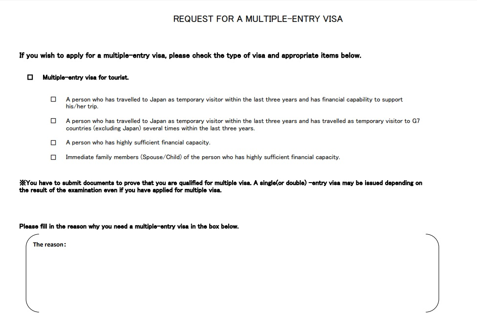 How to Get Five Year Multiple Entry Japan Visa for Filipinos